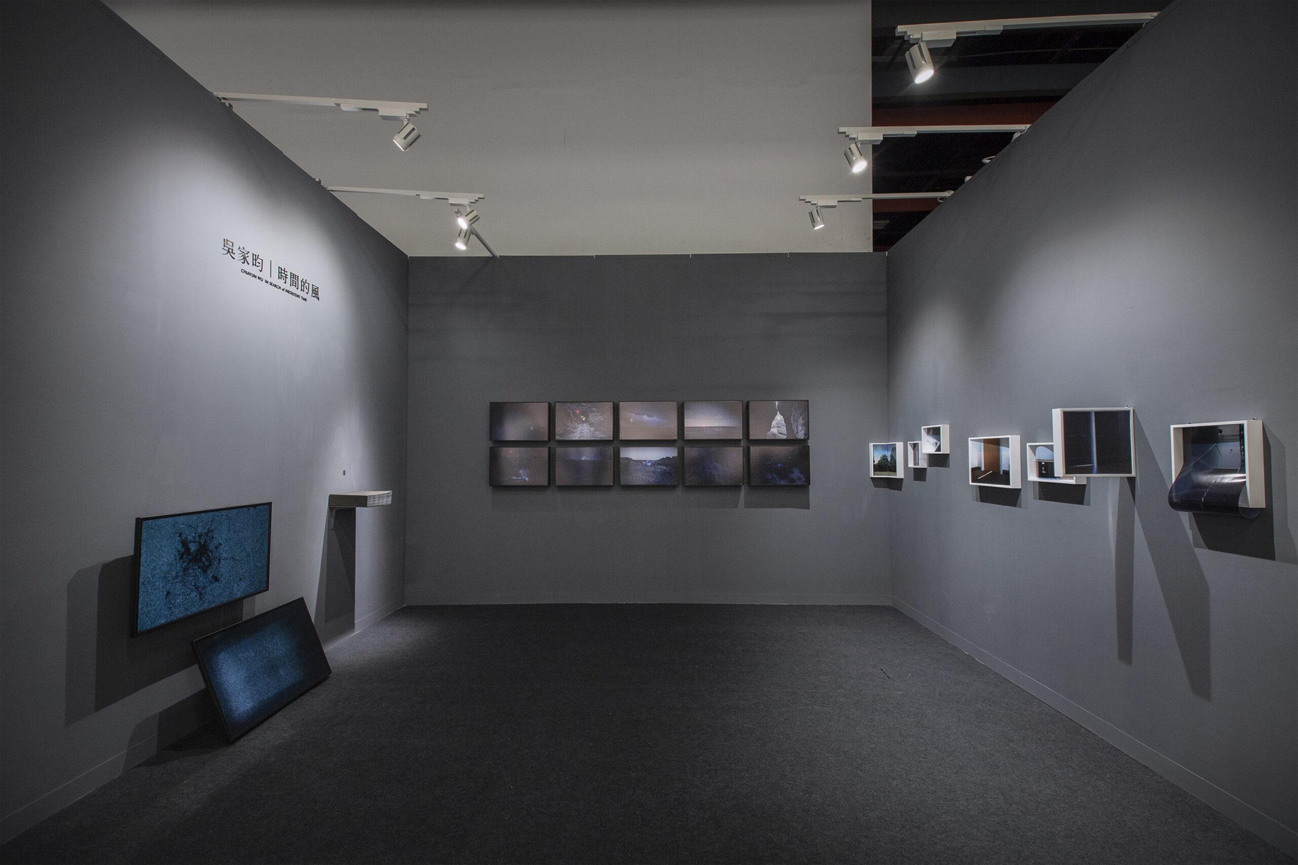Solo Exhibition, Art Taipei, Taipei, Taiwan, 2017